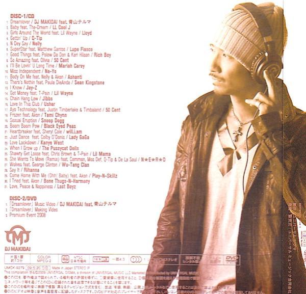 DJ MAKIDAI from EXILE Treasure MIX 2/CD+DVD_画像2
