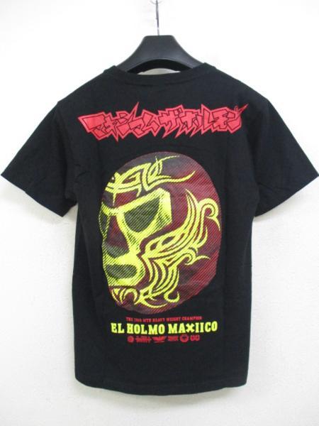 【MAXIMUM THE HORMONE】 マキシマムザホルモン EL HOLMO MAXIICO Tシャツ 黒 Sサイズ