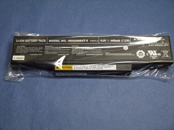 【部材】CLEVO ノートPC バッテリー M660NBAT-6
