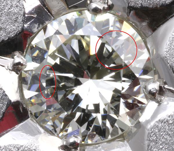 Pt900 印台 ダイヤ1.52 メンズ リング 54.8g #27号 磨き済 送料無料【y51】 プラチナ 男性用 指輪 ☆_画像9