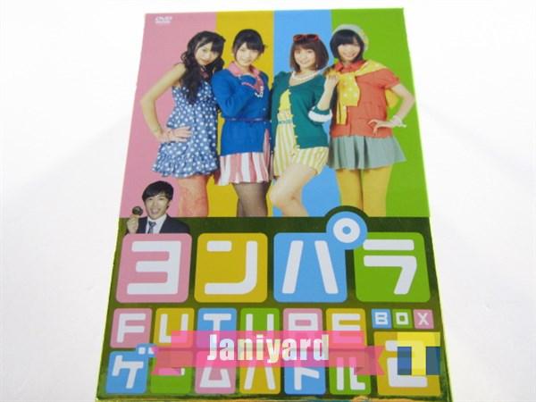 AKB48 DVD BOX 2 ヨンパラ FUTUREゲームバトル 1円