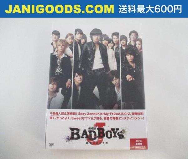 Sexy Zone 中島健人 DVD 劇場版 BAD BOYS J 豪華版 初回
