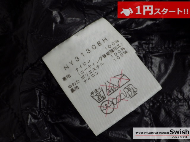 A377●THE NORTH FACE ノースフェイス●WS INSULATION QUILTED VEST 中綿ベスト L 黒●_画像4