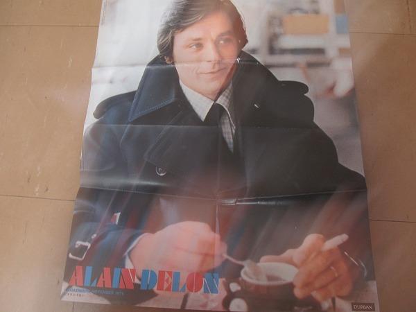 1802MK●ロードショー付録 両面ポスター「アラン・ドロン/オードリー・ヘプバーン」1973昭和48.11_画像1