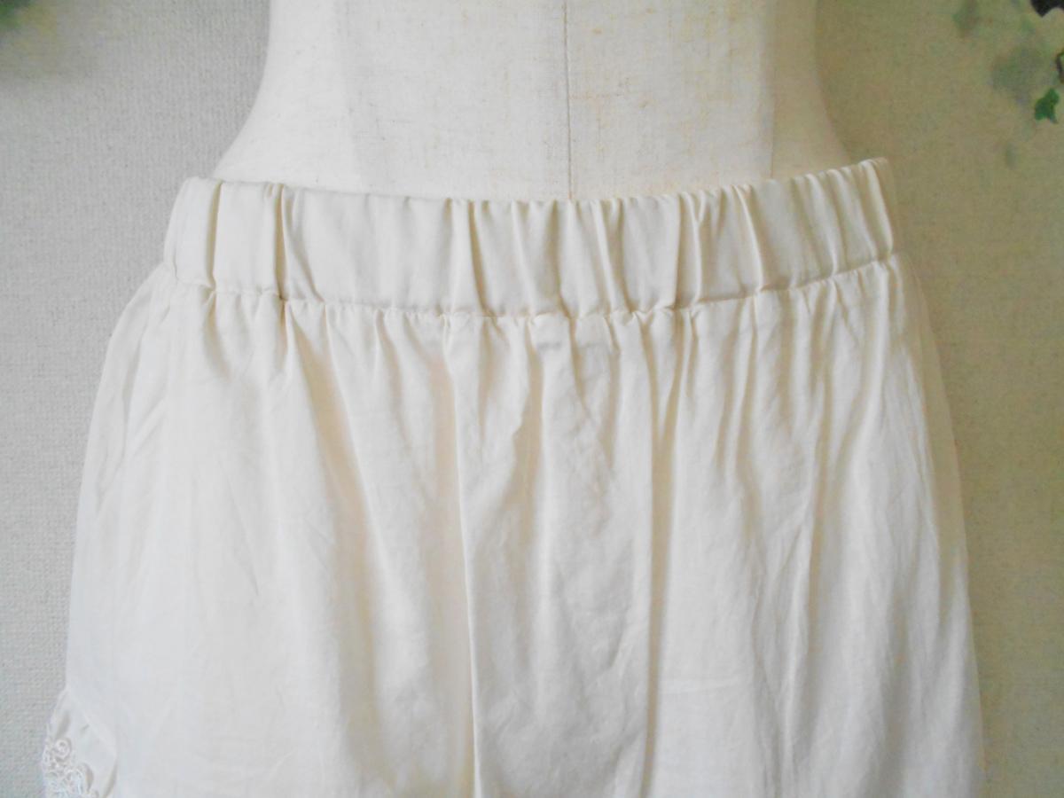 レストローズ LEST ROSE ケミカル レース & チュール の 可愛い スカート 風 ショート パンツ 2_画像2