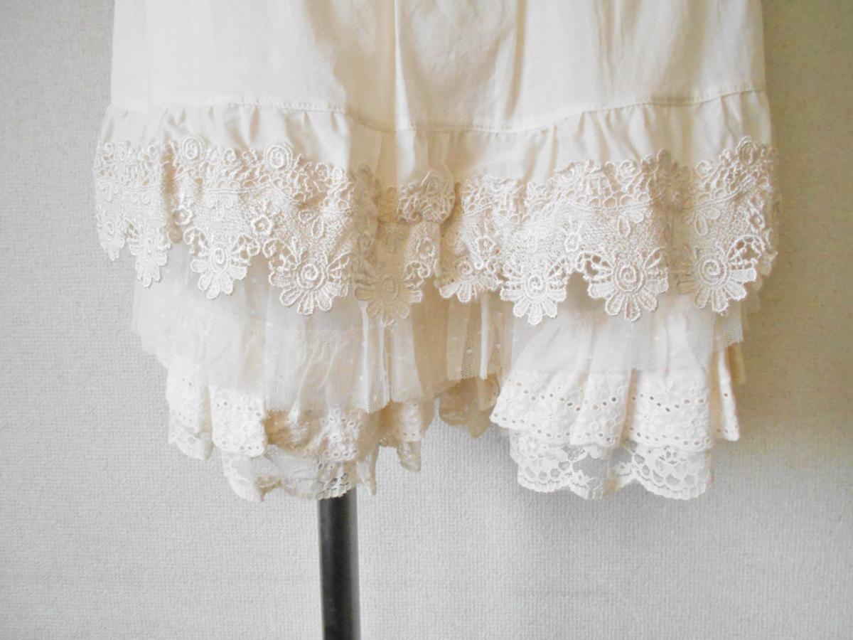 レストローズ LEST ROSE ケミカル レース & チュール の 可愛い スカート 風 ショート パンツ 2_画像4