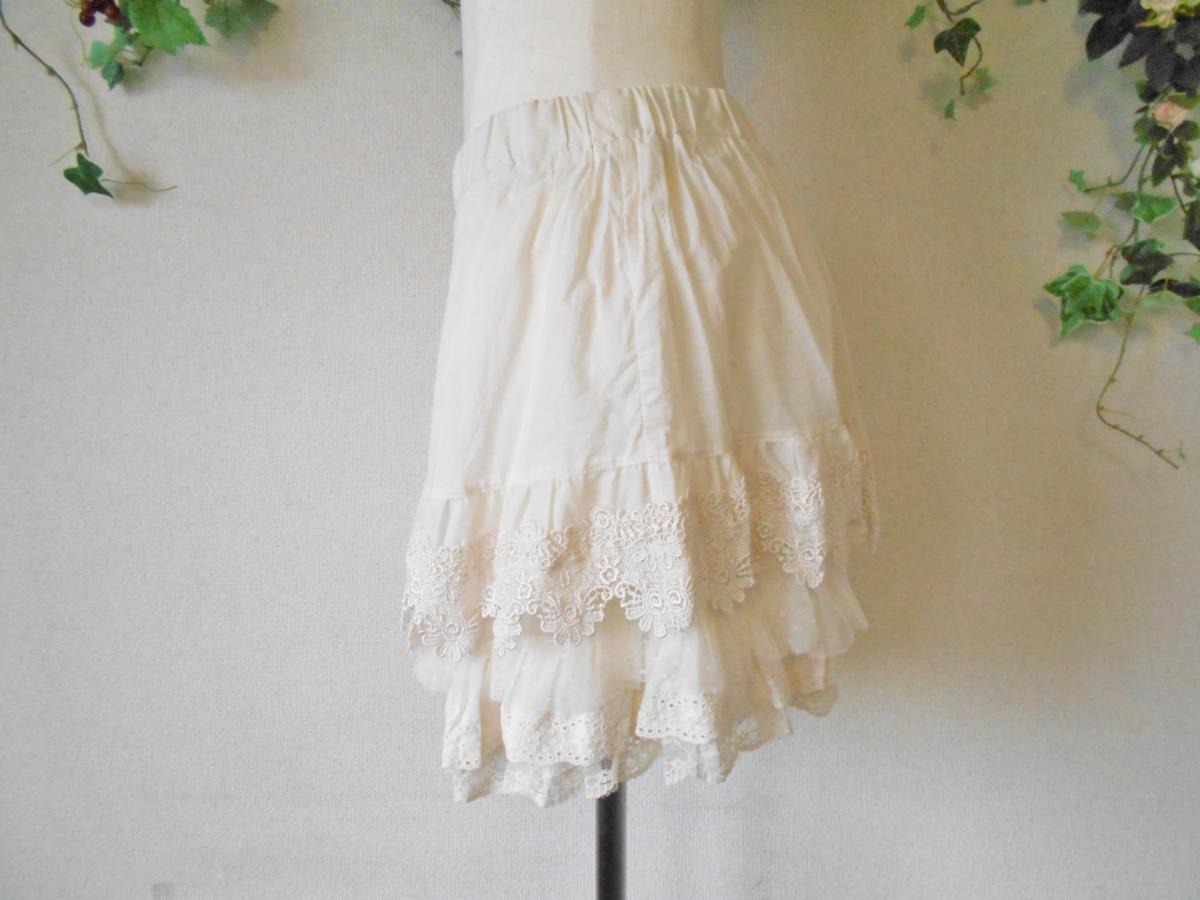 レストローズ LEST ROSE ケミカル レース & チュール の 可愛い スカート 風 ショート パンツ 2_画像6