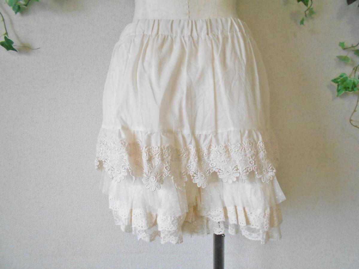 レストローズ LEST ROSE ケミカル レース & チュール の 可愛い スカート 風 ショート パンツ 2_画像7