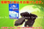 Golf 3 GLi 2.0 1HAGG# rear brake pad new goods