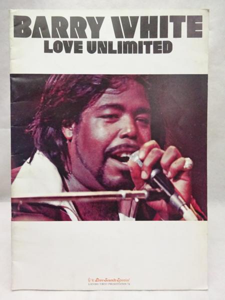 バリー・ホワイト/ラブ・アンリミテッド 1974年パンフ