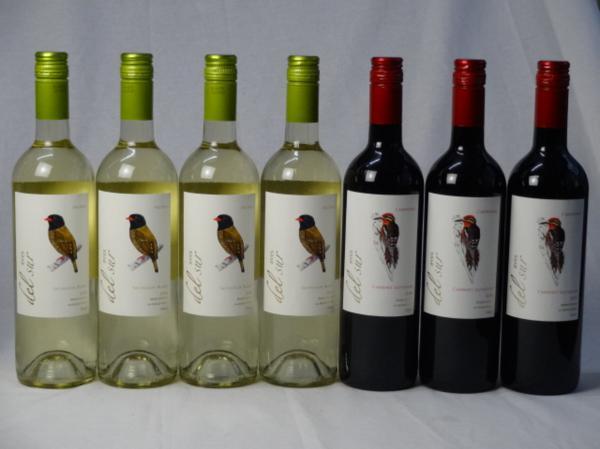 チリ白赤ワイン7本セット デル・スール カベルネ・ソーヴィニ_画像1