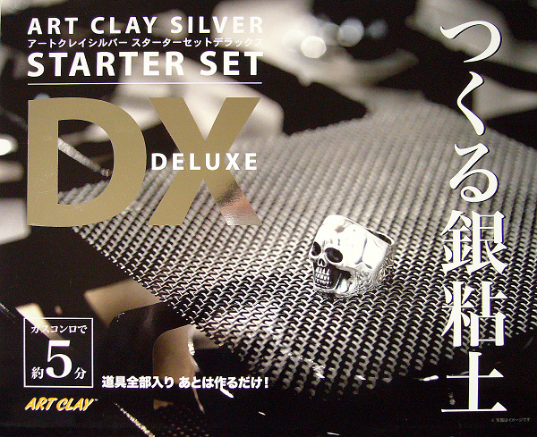 アートクレイシルバー・スターターセットDX -新品-即決-_画像1