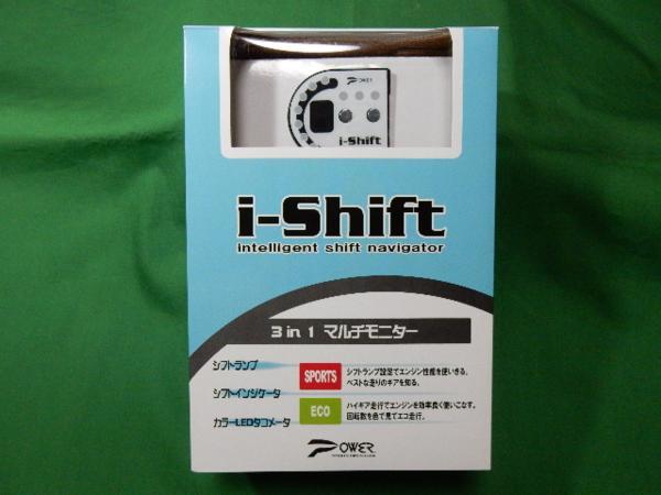 PWR アイシフト i-SHIFT シーケンシャルLED ATギアポジション表示 シフトタイミングランプ タコメーター ギアモニター シフトランプ_PWR i-SHIFT シフトランプ 002