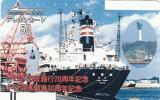●小名浜港開港30周年記念 110-9175テレカ