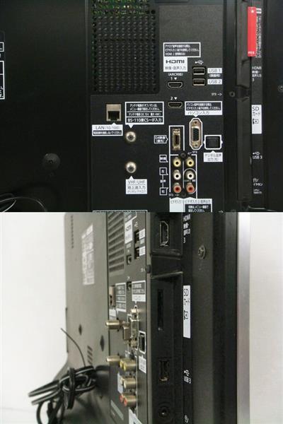 1円~ パナソニック 3D VIERA TH-L32DT3 デジタルハイビジョン液晶テレビ 2011年製 ブラック 中古_画像3