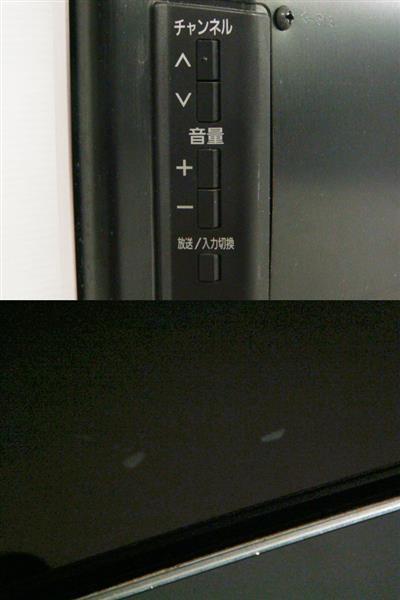 1円~ パナソニック 3D VIERA TH-L32DT3 デジタルハイビジョン液晶テレビ 2011年製 ブラック 中古_画像4