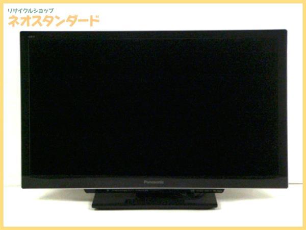 1円~ パナソニック 3D VIERA TH-L32DT3 デジタルハイビジョン液晶テレビ 2011年製 ブラック 中古