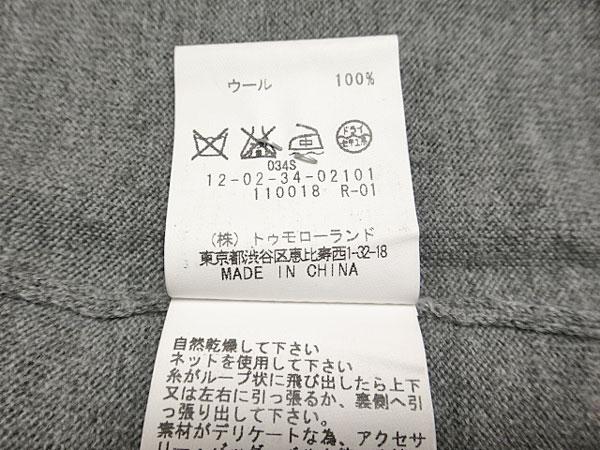 ★050611【マカフィー】クル―ネック ベーシックニットカーディガン★1★グレー★MACPHEE_画像4