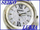 ☆新品正規品☆『SEIKO LUKIA』セイコー ルキア ラッキーパスポート ソーラー電波時計 SSVV011【限定1本】
