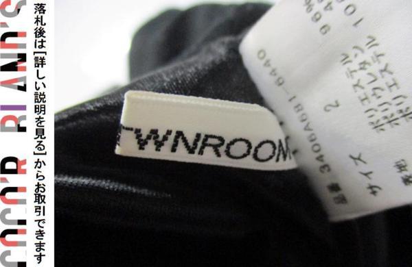 ツインルーム TWNROOM レディース ジャンパースカート 2 黒 ブラック_画像3