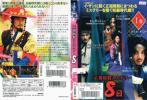 ☆1円~正祖暗殺ミステリー8日 DVD全5巻セット [レンタル落ち] 韓国ドラマ