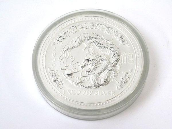 54150★1㎏銀貨 7枚セット 純銀7kg /オーストラリア30ドル(カワセミ)×5枚 + 干支(龍) + 日蘭交流400年記念_画像6