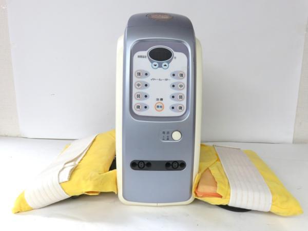 伊藤超短波株式会社 イトーレーター ひまわり SUN2 デュオ 家庭用 超短波治療器 通電確認