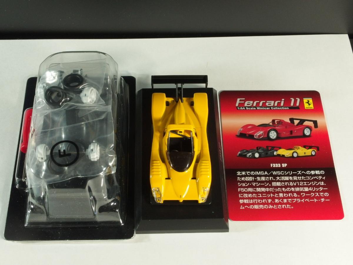 ∵1/64 京商ミニカー フェラーリ11 F333 SP黄_画像1