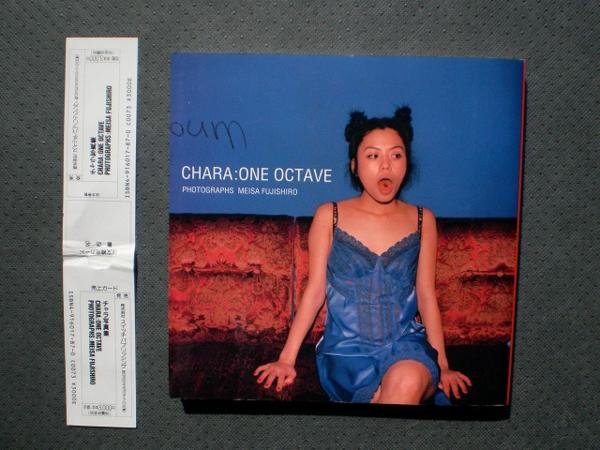 snh_P110 CHARA★ONE OCTAVE ★1998年 写真集