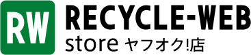 RECYCLE-WEB store ヤフオク!店