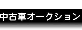 ak_ngy_jpn