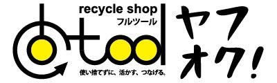 fulltool_logo